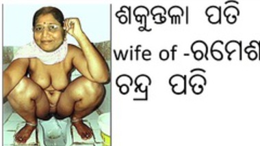 sakuntala pati bhubaneswar sex wife of ramesh pati